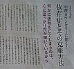 media_berry201203_s